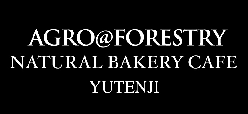 PATISSERIE AGRO@FORESTRY